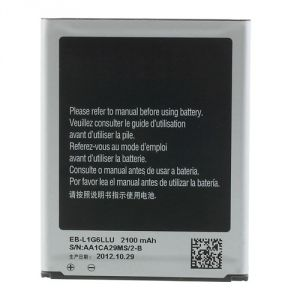 http://www.amahousse.com/14850-thickbox/batterie-compatible-pour-galaxy-s3-i9300.jpg